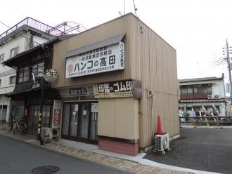 yamato3-14_01